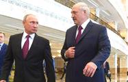Путин: Россия хочет наращивать политическую интеграцию с Беларусью