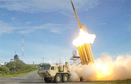 США увеличат число перехватчиков ракет на Аляске