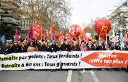 Во Франции возобновились протесты из-за пенсионной реформы