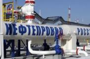 Россия увеличит поставки нефти в Беларусь
