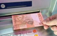 ВБеларуси впервые обнаружили поддельные банкноты в5 и100 рублей