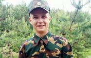 Сержант, который нашел тело Коржича, знал его с детства