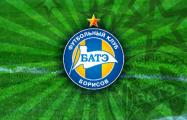 БАТЭ стал единоличным лидером футбольного чемпионата