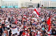 «Баста!»: План действий на 1 сентября