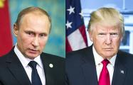 Болтон: Встреча Трампа и Путина в Париже будет короткой