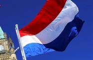 Кабмин Нидерландов одобрил проект ратификации соглашения Украины и ЕС