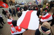 Большой фоторепортаж: Как белорусы протестовали против «интеграции»