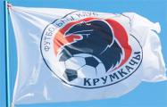 Капитана «Крумкачоў» дисквалифицировали на семь игр
