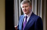 Forbes составил рейтинг богатейших украинцев: состояние Ахметова сократилось в шесть раз