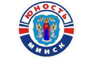 """Хоккеисты """"Динамо-Шинника"""" одержали третью подряд волевую победу в чемпионате МХЛ"""