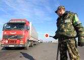 Россельхознадзор вновь поймал Беларусь на контрабанде