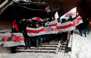 Жители Курасовщины: Мы победим!