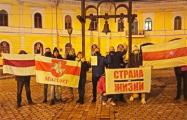 Белорусы вышли на вечерние акции солидарности