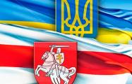 Белорусы - одни из лидеров по посещению Украины