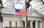 Посольство США в Беларуси: Соединенные Штаты потрясены обстоятельствами смерти Романа Бондаренко
