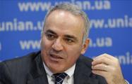 Гарри Каспаров: Cобытия в Армении — это сигнал для России