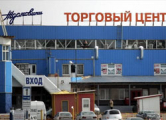 Все участники драки на Ждановичах остаются в ИВС