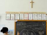 Страсбургский суд вернул в итальянские школы распятия