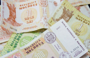 Кража миллиарда в Молдове: арестовано имущество на сотни миллионов леев