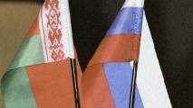 """Французское общество дружбы """"Рона-Бургундия-Беларусь"""" готово развивать сотрудничество с белорусскими коллегами"""