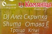 """На фестивале  """"Камяніца"""" выступят хэдлайнеры из 5 стран"""