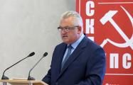 Начался сбор подписей за отставку министра образования Карпенко