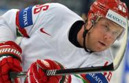 Хет-трик Андрея Костицына помог минскому «Динамо» обыграть «Северсталь»