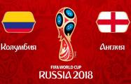 ЧМ-2018: Англия и Колумбия завершили основное время вничью