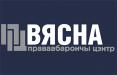 Белорусские организации выступили в поддержку ПЦ «Весна»