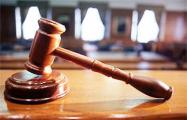 Лукашенко «перетряхнул» кадры в Верховном суде
