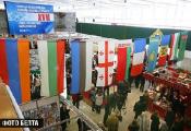 Венесуэла как почетный гость Минской книжной выставки-ярмарки готовит насыщенную программу