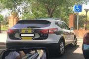 Испанку оштрафовали за фотографию полицейской машины на парковке для инвалидов