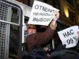 Более 100.000 москвичей вышли на митинг «За честные выборы» (Фото, видео)