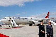 Пилотам Turkish Airlines рекомендовали жениться для профилактики депрессии