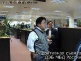 Видеозапись обыска российского офиса LG выложили на YouTube
