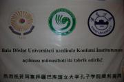 Китайский праздник фонарей отметили в институте имени Конфуция в БГУ