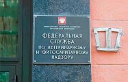 Россельхознадзор забраковал мясо из Беларуси
