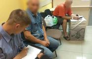 Как белоруска возвращала пылесос, который мама-пенсионерка купила за $850