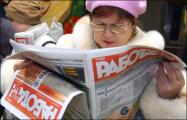 В Беларуси женщин ограничивают в труде