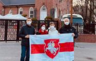 Белорусы мира солидарны с протестующими на Родине