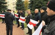Активиста «Европейской Беларуси» оштрафовали на $550