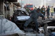 В Афганистане в результате теракта погибли 33 человека