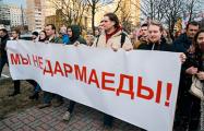 Судаленко: Каждый, кто живет в Беларуси, принимает участие в экономике
