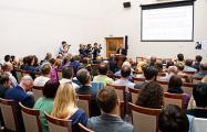 Форум в Минске: ОБСЕ должно требовать от белорусских властей реабилитации всех политических узников