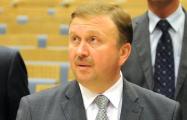 Кобякову не удалось выпросить скидку на газ