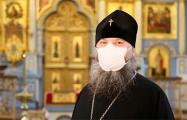 Архиепископ Новогрудский и Слонимский Гурий начал носить защитную маску