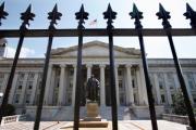 США обвинили банкира Гаглоева в связях с правительством Сирии