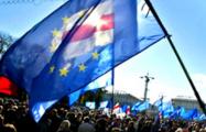 «Европейская Беларусь» стала членом руководящего комитета ICAED