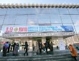 На Минской книжной выставке-ярмарке отметили 500-летие со дня выхода первой печатной армянской книги