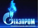 """""""Белтрансгаз"""" в 2012 году сократит затраты и оптимизирует работу газотранспортной системы"""